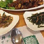 天池宫韩国料理