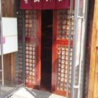 青山六本目居酒屋