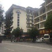 辅特戴斯酒店自助餐厅 中式+西式