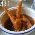 老北京果木烤鸭 寻味轩