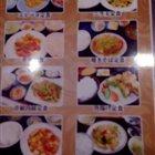 金福来中国料理