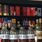 巴蜀风味饭店
