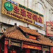 323生态石锅鱼 长湖路店