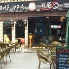 可爱友韩国啤酒炸鸡