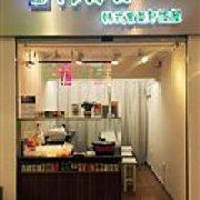 阿择西韩式紫菜包饭 鸿通城店
