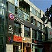 26 Inch Station 金牛街店