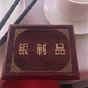 白云 Bai Yun·中餐厅