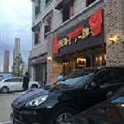 苏美道森海鲜大酒楼 后湖店