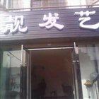 张记重庆鸡公煲 医学院店