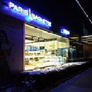 巴黎贝甜 环贸中心店