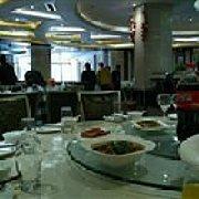 雅居乐豪生大酒店餐厅
