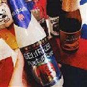 艾尚精酿啤酒体验馆