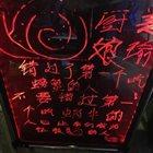 美瑜厨娘蜗牛特色江湖菜 金童路店