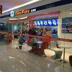 DairyFairy冰淇淋 金域观澜店