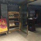 北京老铺烤鸭 明园店