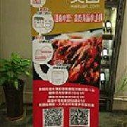 贪吃尚品小龙虾 汉雅·江南小菜店