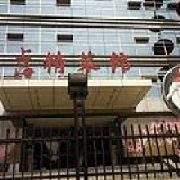 上海精菜馆 虎踞关店