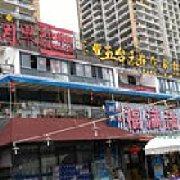 五台云养生素食馆 青年创业店