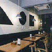 禧座港式餐厅