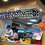醒屋牛肉饭 紫荆山路店