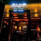 美心四季椰子鸡音乐餐厅