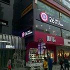 26 Inch Station 万辉国际广场店