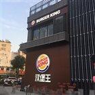 汉堡王 潮州右一城店