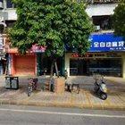 骨里香水饺店