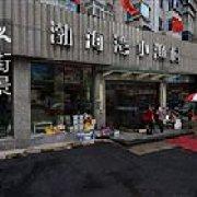 渤海湾小渔村