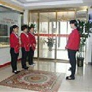三合大酒店