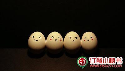 可爱儿童蛋画图片