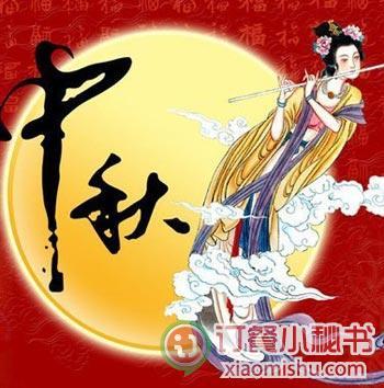 中秋节的风俗-有趣的中秋节习俗