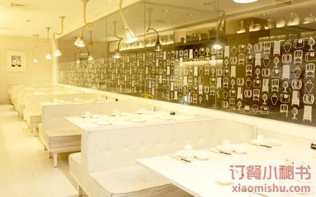 杭州白鹿餐厅环境图