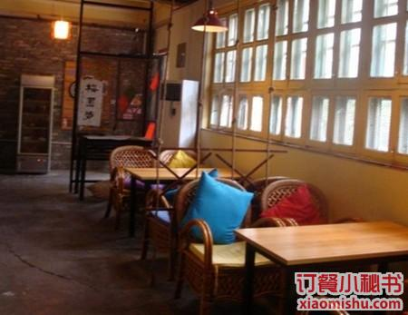 戈雅咖啡馆