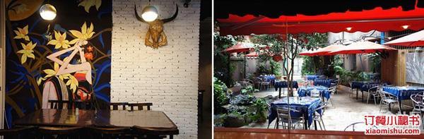 青柠屋越南菜馆