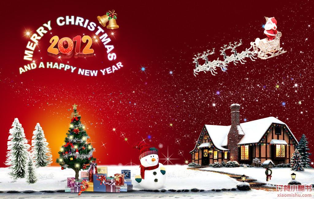 2012到来的最后一个圣诞节,我们吃圣诞大餐