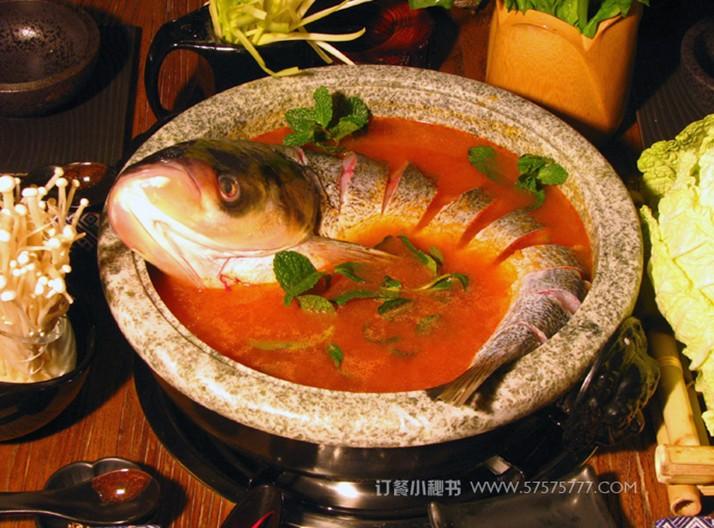 鱼湘客栈泉水煮活鱼