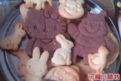 欧尚闵行店 闵坪烘焙坊&DIY工作室