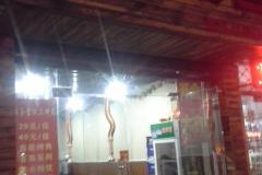水产路站 汉釜宫