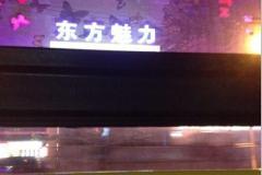 武宁路站 东方魅力联谊会所