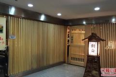 SOHO中山广场 四吉日本料理