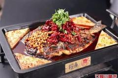 上海广场(无限度广场) 探鱼