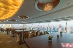 人民广场 新世界丽笙45楼旋景餐厅